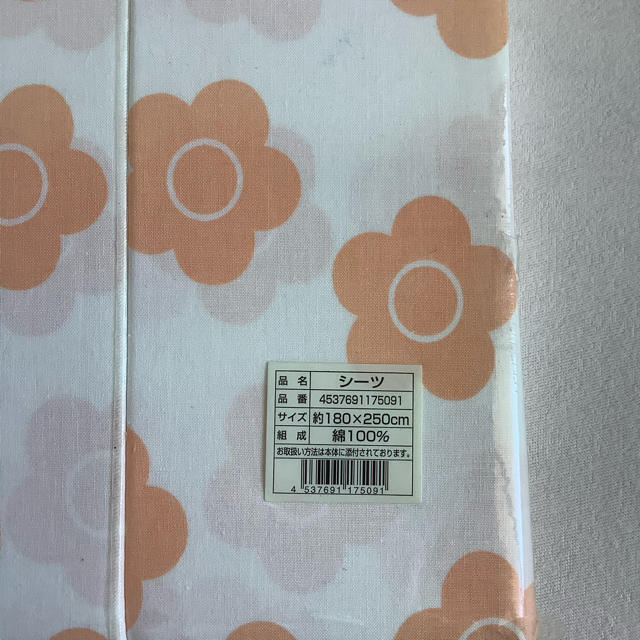 MARY QUANT(マリークワント)のマリークワント  シーツ シングル インテリア/住まい/日用品の寝具(シーツ/カバー)の商品写真