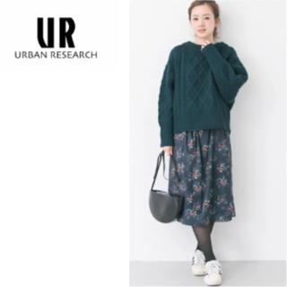 URBAN RESEARCH - アーバンリサーチ☆ケーブルニット☆袖ボリューム