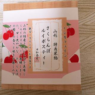 さくらんぼ ルイボスティー ノンカフェイン(茶)