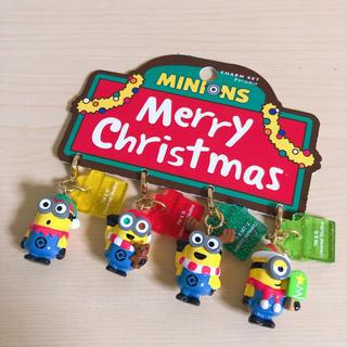 ミニオン - ミニオン クリスマス チャームセット