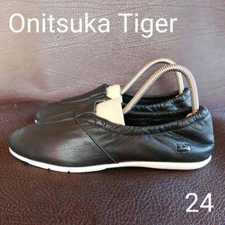 Onitsuka Tiger - Onitsuka Tiger オニツカタイガージムナスティック