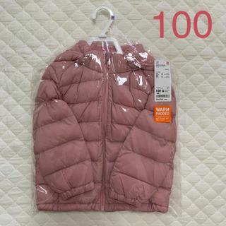 UNIQLO - 【新品】ユニクロ ライトウォームパデットパーカー 100 ピンク
