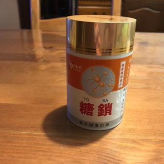 糖鎖 糖鎖栄養素 日本安惠 112粒