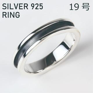 (19号) シルバー リング 925 メンズ 指輪 黒化 ブラック(リング(指輪))