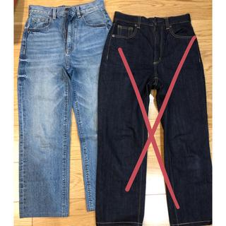 GU - 裾上げ済み!単品売り可*GU*ハイウエストストレートジーンズ*2色