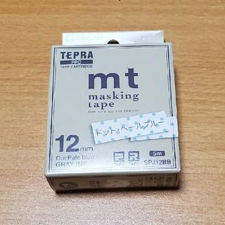 キングジム - 新品☆テプラ テープカートリッジ☆テプラ キングジム ラベル