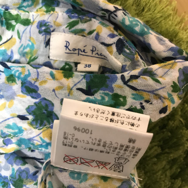 Rope' Picnic(ロペピクニック)のロペピクニック 花柄シャツ レディースのトップス(シャツ/ブラウス(長袖/七分))の商品写真