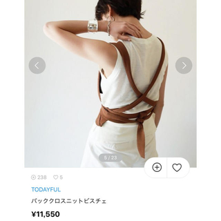 TODAYFUL - 【美品】todayful バッククロスニットビスチェ