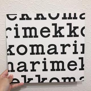 marimekko - マリメッコ