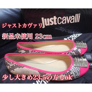 ジャストカヴァリ(Just Cavalli)のジャストカヴァリ 新品未使用 23センチ フラットシューズ(バレエシューズ)