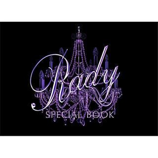 レディー(Rady)の♡Rady♡Rady7周年記念Special Book♡&シール付き♡(ファッション/美容)