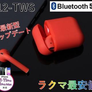 アイフォーン(iPhone)の i12 TWS Bluetooth レッド ワイヤレスイヤホン(ヘッドフォン/イヤフォン)