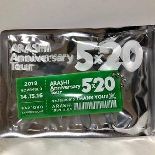 嵐 - 最安値!【新品】札幌限定アクリルプレート☆