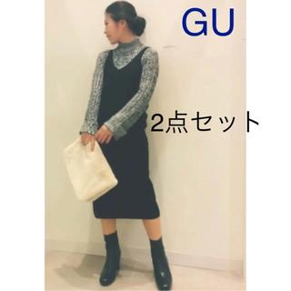 ジーユー(GU)のGU ニットワンピース ジャンバースカート ニット セットアップ (ロングワンピース/マキシワンピース)