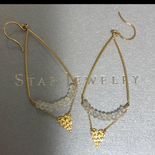 スタージュエリー(STAR JEWELRY)のSTAR JEWELRY スタージュエリー k18  揺れるフックピアス 18金(ピアス)
