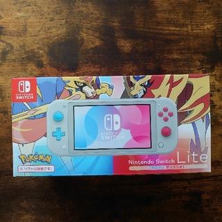 Nintendo Switch - ニンテンドー スイッチ ライト