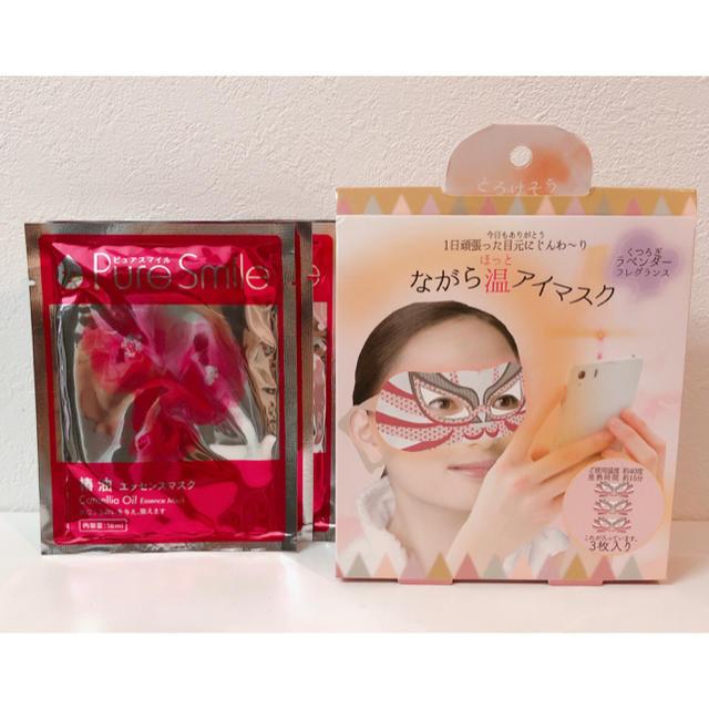 業務 用 マスク 、 マスクバリアレベル1