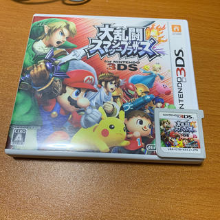 ニンテンドー3DS - スマブラ 3DS