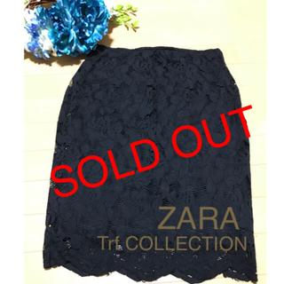 ザラ(ZARA)の✨美品◆ZARA Trf COLLECTION◆起毛レースタイトスカート L(ひざ丈スカート)