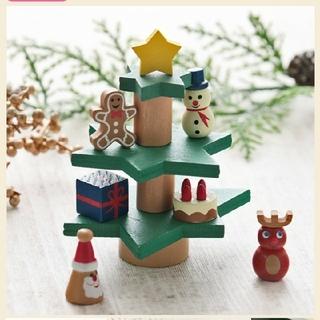 カルディ(KALDI)の新品カルディ クリスマスツリーハウスミニバランスゲーム(積み木/ブロック)
