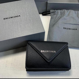 Balenciaga - 新品 バレンシアガ  ギフト梱包 ペーパーミニウォレット ミニ財布 ブラック
