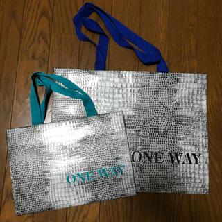 ワンウェイ(one*way)のワンウェイ 紙袋 2枚セット(ショップ袋)