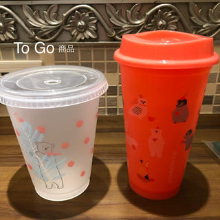 スターバックスコーヒー(Starbucks Coffee)の台湾スターバックス限定商品 リユーザブルカップ(タンブラー)