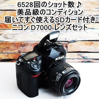 Nikon - ★美品級&ショット数6528回&すぐ使えるSD★ニコン D7000 レンズセット