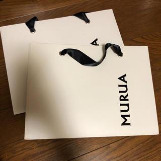 ムルーア(MURUA)のムルーア 紙袋 ショップ袋 小(ショップ袋)