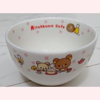 サンエックス - 新品  リラックマ コリラックマ キイロイトリ お茶碗