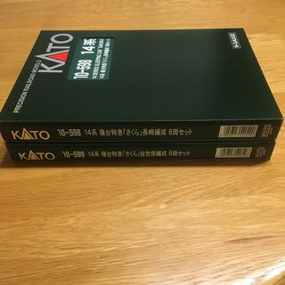 KATO` - KATO  10-598/599 14系寝台特急さくら長崎、佐世保編成フル14両