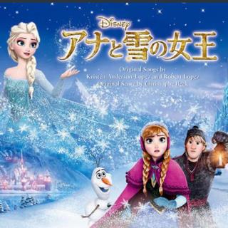 Disney - アナと雪の女王