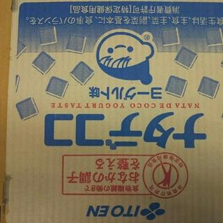 伊藤園 - 伊藤園 ナタデココヨーグルト味1ケース