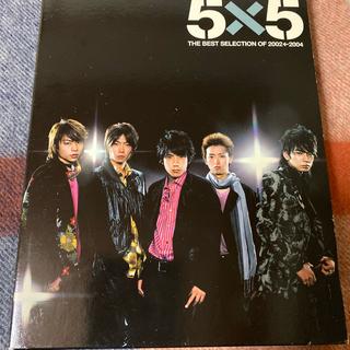 嵐 / 5×5 THE BEST SELECTION [初回限定版]