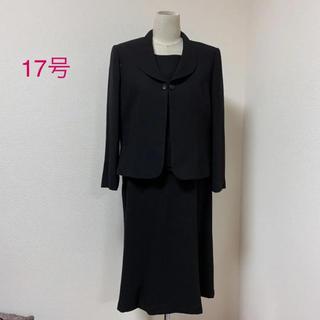 17号 綺麗なデザイン 礼服(礼服/喪服)