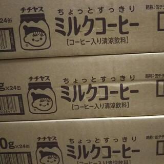 伊藤園 - 伊藤園 チチヤス ミルクコーヒー 2ケース