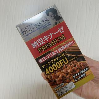 納豆キナーゼ4000FU