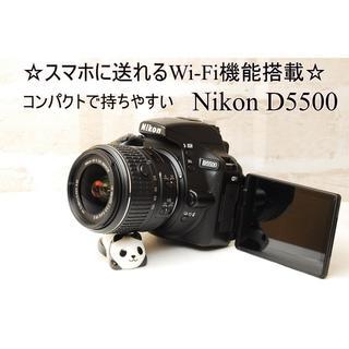 ☆Wi-Fi機能搭載☆スマホ転送可能 ☆ニコン D5500 レンズキット☆