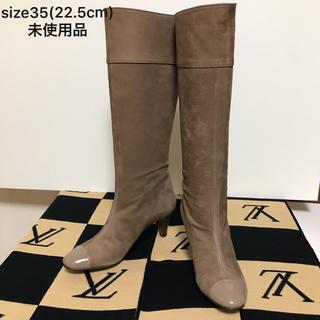 Lui study スタディ ロングブーツ size35(22.5cm) 未使用(ブーツ)