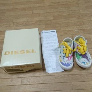 DIESEL - キッズ靴13cm*DIESELペンキ柄スニーカー