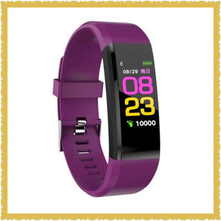デジタル ブレスレットウオッチ紫⭐️着せ替えバンドあります(ブレスレット)
