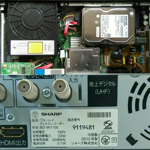 SHARP(シャープ)のSHARPブルーレイレコーダーAQUOS【BD-W1100】◆スカパー内蔵◆W録 スマホ/家電/カメラのテレビ/映像機器(ブルーレイレコーダー)の商品写真