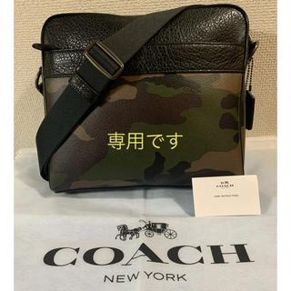 COACH - 美品コーチ迷彩柄ショルダーバッグ