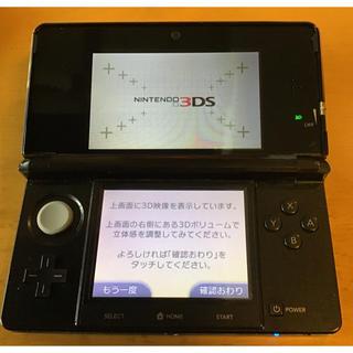 ニンテンドー3DS - 3DS(タイムセール中)