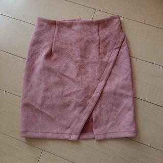 dholic - スリットタイトスカート