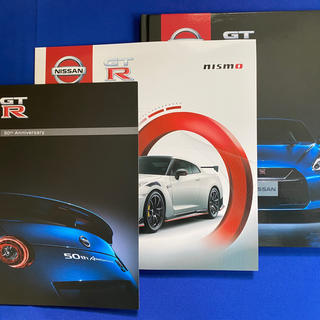 ニッサン(日産)の価格上昇確実!日産GT-R&フェアレディZカタログ9点セット(カタログ/マニュアル)