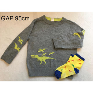 babyGAP - GAP KIDS用 恐竜セーター 95cm + 恐竜くつ下