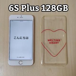 iPhone - 【ジャンク】 iPhone 6s plus 128GB Softbank