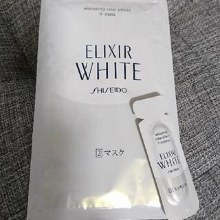 エリクシール(ELIXIR)のエリクシールホワイトマスク(パック/フェイスマスク)