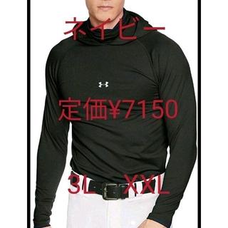 アンダーアーマー(UNDER ARMOUR)のアンダーアーマー コールドギア ARMOUR FITTED HOODY ネイビー(Tシャツ/カットソー(七分/長袖))